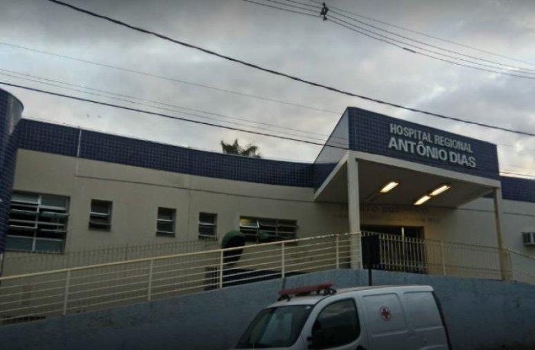 Hospital Regional Antônio Dias oferece vagas para enfermeiros e assistentes sociais