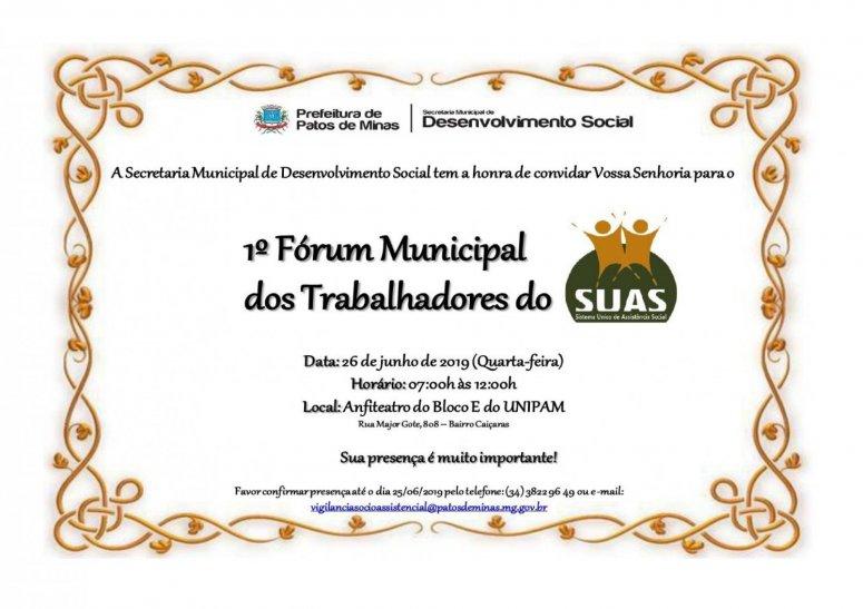 I Fórum Municipal dos Trabalhadores do SUAS acontece nessa quarta-feira