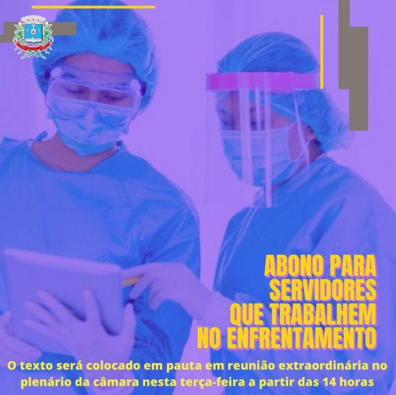 Covid-19: Prefeitura propõe abono para servidores que trabalharem no enfrentamento à doença