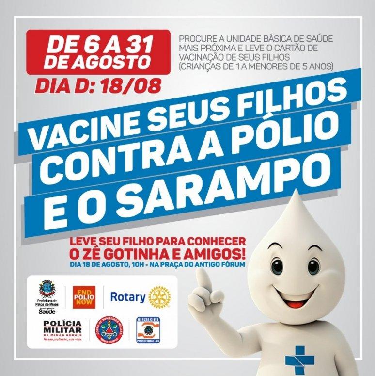 Campanha Nacional contra o Sarampo e a Poliomielite tem início nos postos de saúde de Patos de Minas