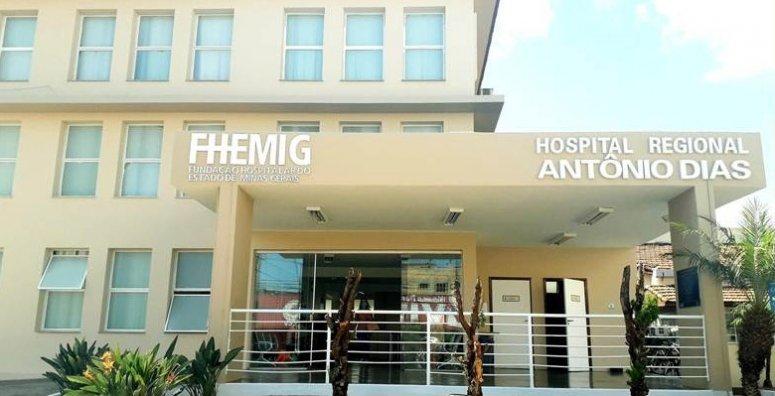 Fhemig abre vagas temporárias para Hospital Regional Antônio Dias