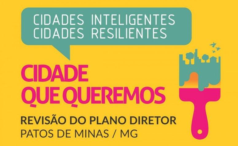 Ações de revisão do Plano Diretor Participativo de Patos de Minas continuam