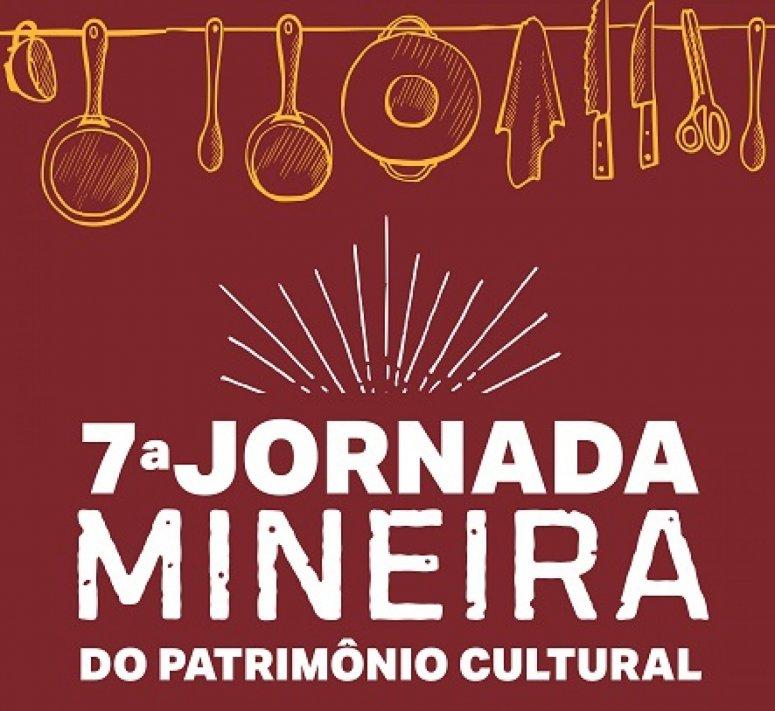 Exposição gastronômica afro-brasileira marca a 7ª Jornada Mineira do Patrimônio Cultural