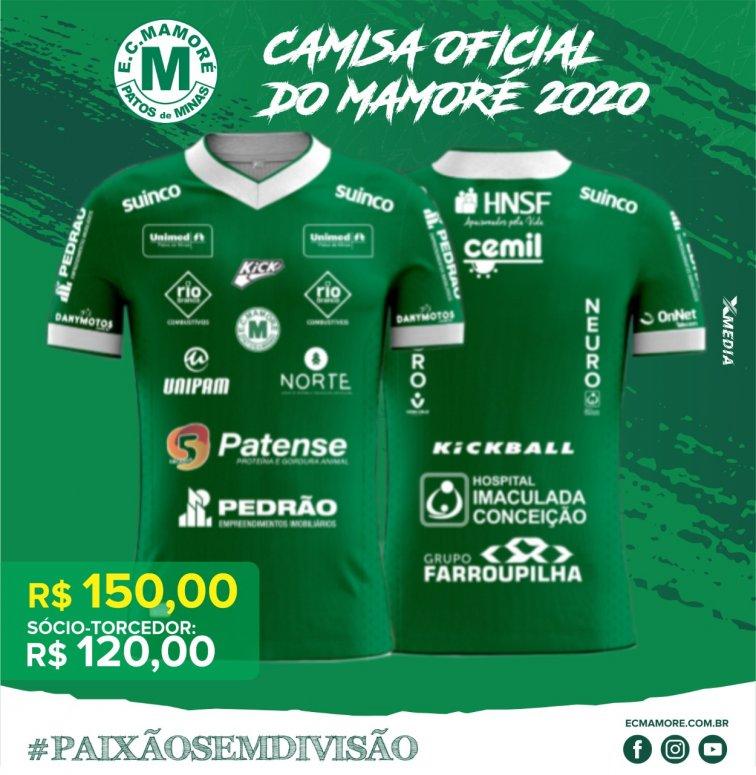 Mamoré inicia venda do novo uniforme oficial da Temporada 2020